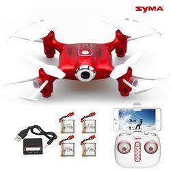 SYMA X21W 레드 드론과 배터리4개 5구충전 세트