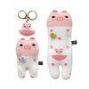 양말 한 켤레로 돼지 양말인형 3가지 만들기 (DIY)
