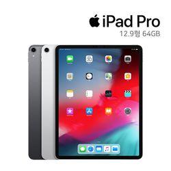 [Apple] 애플 아이패드 프로 3세대 12.9인치 I Pad Pro (64GB)