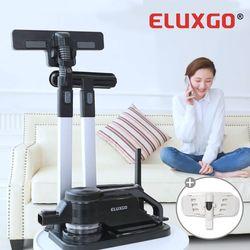 일럭스고 EX-1 싱가폴 무선청소기 (걸레키트 포함)