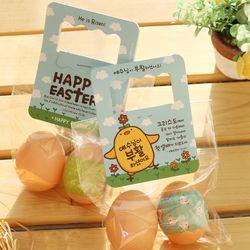 부활절 달걀 2구 사각손잡이 20개(비닐포함) -병아리