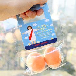 부활절 달걀 2구 사각손잡이 20개(비닐포함) -예수님(블루)
