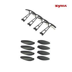 SYMA Z1 드론전용부품 프로펠러 보호가드 세트
