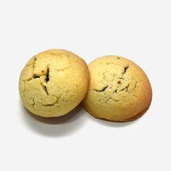 솜사탕 수제 브라우니 쿠키 480g