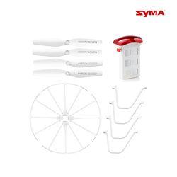 SYMA X5UW 드론전용부품