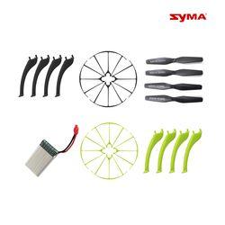 SYMA X5HW 드론전용부품