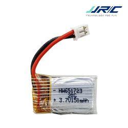 JJRC H36 드론전용부품