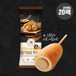 현미로 만든 닭가슴살 핫도그 소포장 20팩 20개입