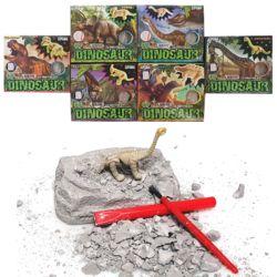 공룡발굴체험키트2탄 종류랜덤