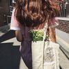 투웨이 매듭 가방 - Two-way Knot bag