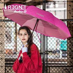 [REGNET]정품 거꾸로 우산은 여기 다있다 레그넷 우산 7종