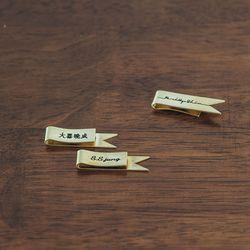 황동 금속책갈피 - 양면각인