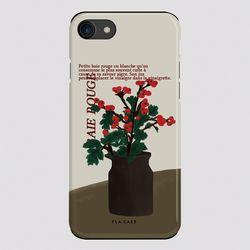 터프펄 앵두나무