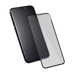 아이폰8 REMAX 풀커버 클리어 9H강화유리 필름 (PF025)