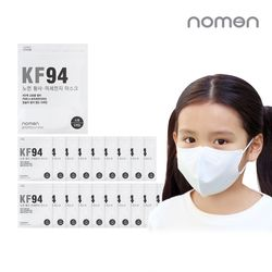 [노먼]황사 소형 방역마스크 KF94(3매입) 20세트(총60개)