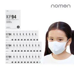 [노먼]황사 소형 방역마스크 KF94(3매입) 30세트(총90개)
