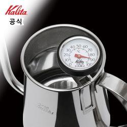 칼리타 드립포트용 온도계 커피용품 핸드드립