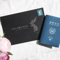 시인이 사랑한 단어들 윤동주 여권케이스 5종 - 03 푸른 공상