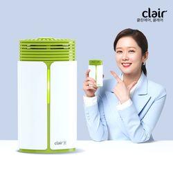 S 클레어V 냉장고 항균탈취기(V1FD)
