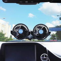 휴대용 미니 차량용 선풍기 HX-T705E