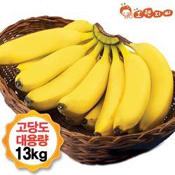 고당도 필리핀 바나나 6손(13kg) 1박스