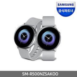 삼성 갤럭시워치 액티브 실버 SM-R500NZSAKOO