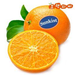 썬키스트 네이블 오렌지 30개입 (300g내외)