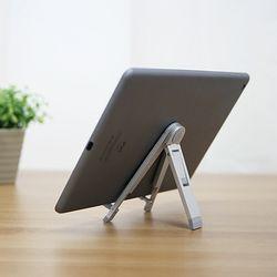 태블릿PC 스마트폰 유니버셜 메탈스탠드 COMPASS