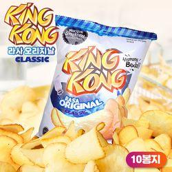 싱콩 카사바칩 수입과자 건강한 간식 10봉지