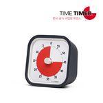 [Time Timer] 마술시계 타임타이머 MOD  ( 차콜 그레이 )