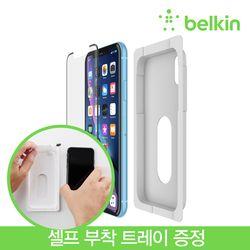 벨킨 아이폰 XR용 템퍼드 곡면 강화유리필름 F8W916zz