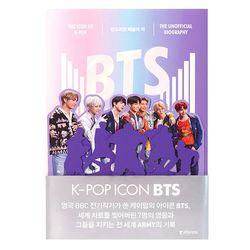 BTS:케이팝의 아이콘