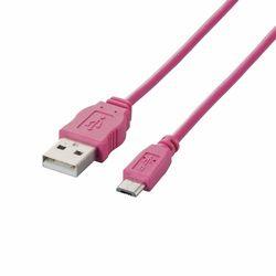 5핀 데이터 전송 컬러 충전 케이블 1.2m 핑크