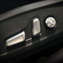 본투로드 시트레버 버튼 커버 (운전석 조수석)