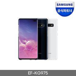 삼성 갤럭시 S10플러스 케이스 LED Back 커버 EF-KG975