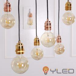 LED 인테리어 조명  휠소켓1등PD(1m)+별패치+레일플러그