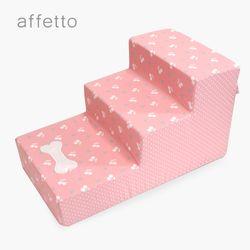 [무료배송] 스텝바이스텝 코튼 3단 - 핑크