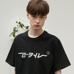 RC club logo tee (black)