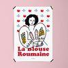 인테리어 포스터 M 루마니아풍 블라우스를 입은 여인 A3(중형)