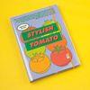 [마스킹테이프 증정] A5 하드 육공 모눈 노트 - 후르츠시리즈-03 Tomato 토마토