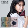 에티카 마스크 KF94 미세먼지황사 마스크 컬러 30개