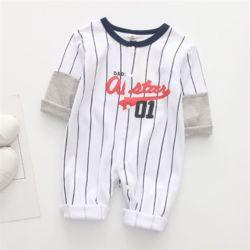 엔비키즈 베이스볼 우주복
