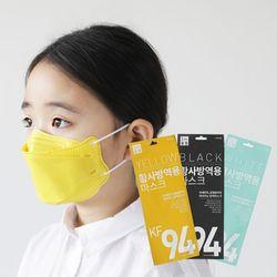 KF94 마스크 중형 아동용 30p