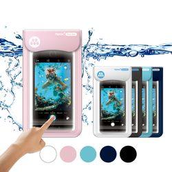 수중터치 스마트폰 방수팩 S20 엠팩스노클 핑크 엠팩플러스