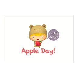 곰돌이 애플데이 엽서