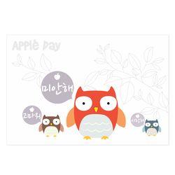 부엉이 애플데이 엽서