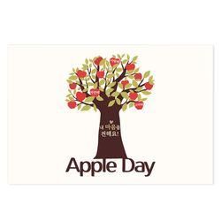 사랑나무 애플데이 엽서