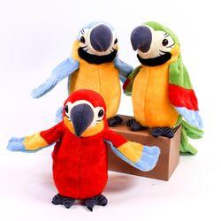 갓샵 핵인싸템 말하는 앵무새 인형 장난감
