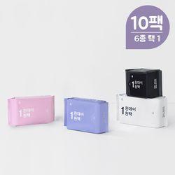 원데이원팩 실속 10팩 세트 (6종 택1)