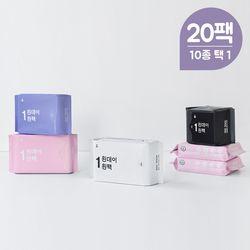 원데이원팩 실속 20팩 세트 (10종 택1)